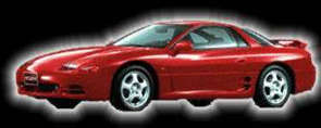 Mitsubishi 3000GT VR4 and Dodge Stealth NW Members